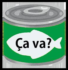 :cava_green: