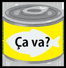 :cava_yellow: